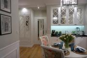 Mirrors Apartment CityLink
