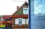 Białowieskie Sioło