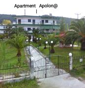 Apartment Vourvourou Apolona