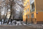 Comfy Debnicki Square Apartment