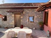 Casa Rural La Sosiega