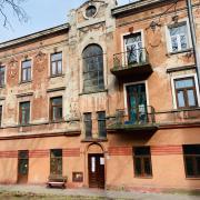 Apartament Szewska 3