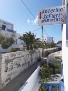 Katerina Kafieri Apartments
