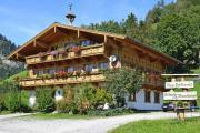 Haus Höllwart Goldegg am See OSB03134DYD