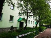 Mountain View Apartment Zakopane