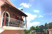Corfiot Traditional Home