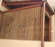 El Corralón Casa Rural en Sigüenza
