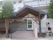 Dom Weselny Bartpol FamilySPA