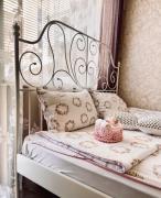 Romantica Apartament