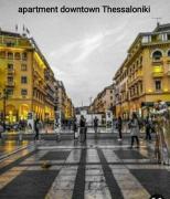 Apartment Downtown Thessaloniki