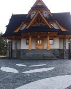 Rezydencja Kojsowka