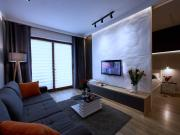 4UApartApartment suite Platan Grey