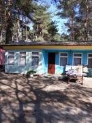 Camping Anastazja