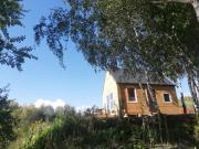 Domki Przystań