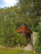 Osada Turystyczna Agata