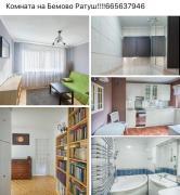 Hostel Wikki