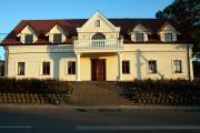 Pokoje Gościnne w Ratuszu