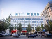 26℃ Blue Hotel Juhai Branch, Hotels - Hohhot