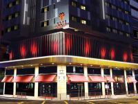 Kew Green Hotel Wanchai Hong Kong (Formerly Metropark Wanchai), Отели - Гонконг