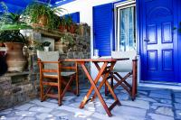 Dina Naxos Studios