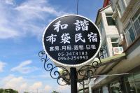 Harmony Guest House, Alloggi in famiglia - Budai