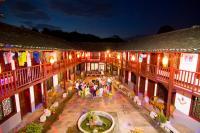 Dahuwai Traditional Guesthouse, Hotels - Yangshuo