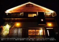 SEIKI & BEGIN, Дома для отпуска - Киото