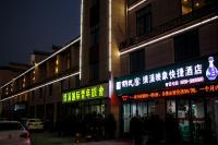 Jixi International Youth Hostel, Hotel low cost - Jixi