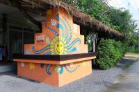 Smile Hostel Koh Phangan, Hostels - Baan Tai