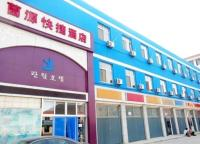 Weihai Lanyuan Business Hotel, Hotels - Weihai