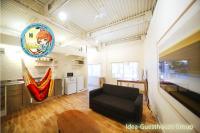 Hammock Theater, Дома для отпуска - Осака