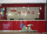 V8 Theme Hotel Lingshan, Hotel - Haikou