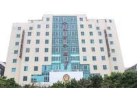 Xiashan Jinyang Business Hotel, Hotels - Zhanjiang