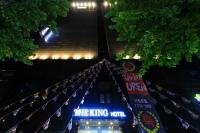 The King Hotel, Hotely - Busan