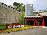 Mutianyu Great Wall Hotel, Hotels - Beijing