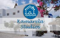 Kamarela Studios