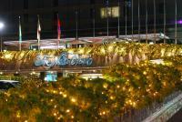 Hotel New Otani Tokyo Garden Tower