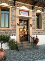 Akti Studios