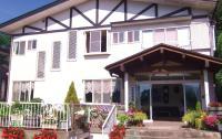 Nishimiyasou, Guest houses - Fujikawaguchiko