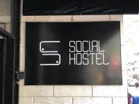 Social Hostel, Hostels - Rio de Janeiro