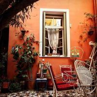 Athens Quinta