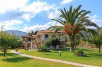 Maria - Pavlos Studios and Apartments