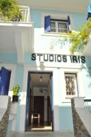Studios Iris