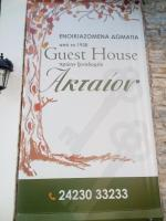 Guesthouse Aktaion
