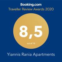 Yiannis Rania Apartments