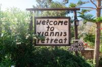 Yiannis Retreat