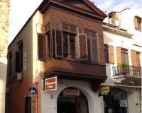 Rethymno House