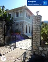 Villa Filaretos