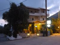 Babis Taverna & Rooms
