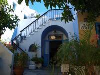 Chorio Hotel
